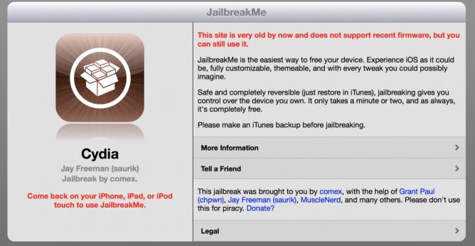 又有iOS越狱源关闭 越狱时代已经过去?