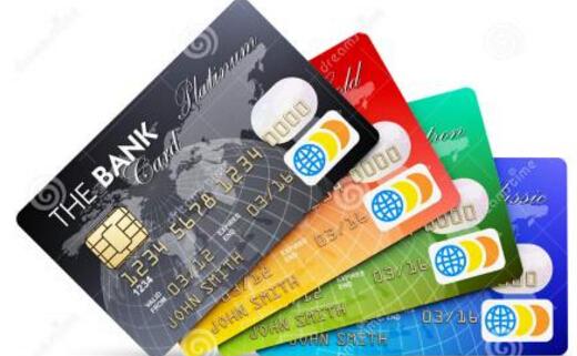申请信用卡负债率过高而被拒 这样操作稳过!