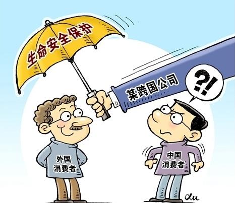 宜家美加召回问题产品 区别对待中国消费者