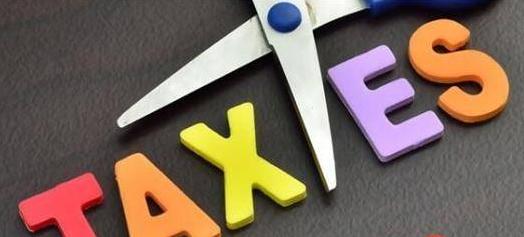 参议院税改取得重大进展 纸黄金多头酝酿突围