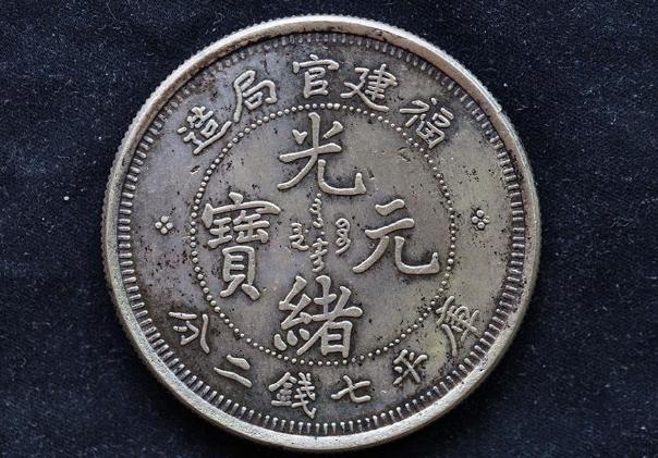 大清银币为何一路走高?