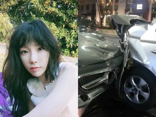 金泰妍发生车祸 因不注意造成3辆车追撞