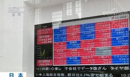 日本东丽承认造假 数据造假共计149例波及13家企业客户