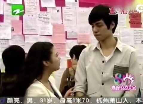 """胡一天早年相亲视频曝光 不少新晋老婆粉大呼""""帅炸"""""""