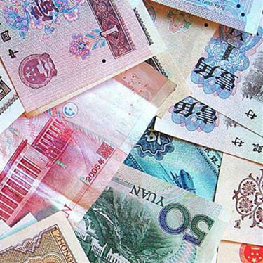 人民币收藏价值