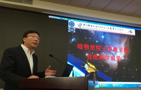 """中国首颗暗物质探测卫星""""悟空""""发现反常信号"""