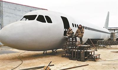 男子80万造飞机欲开餐馆 当地工商:若合规可开