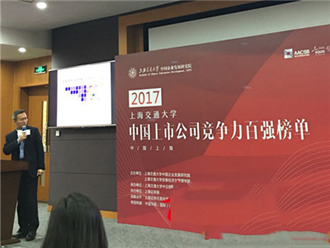 2017中国上市公司竞争力百强榜发布 成长性和稳健性界定竞争力
