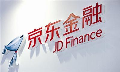中概股:京东金融本月之内 签约第四家银行