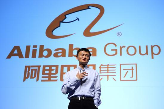 阿里巴巴遭美国科技股抛售 股价一度重挫7%