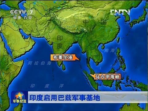 """印度""""拿下""""新加坡军事基地 影响力延至南海"""