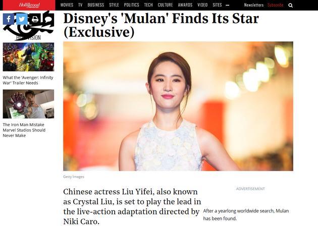 刘亦菲将演迪士尼真人版花木兰 2019年全球上映