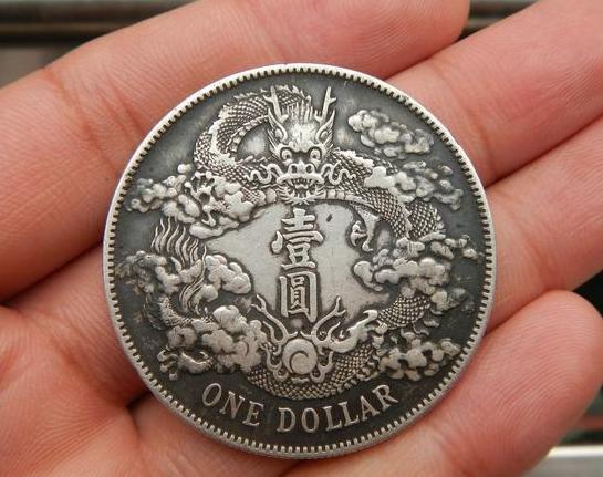 古钱币界的黑马——大清银币2017年又火了