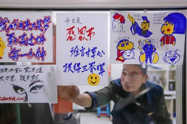 大爷手绘表情包 创作上百幅作品鼓励学生