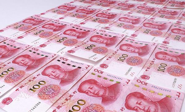人民币发行-金投外汇网