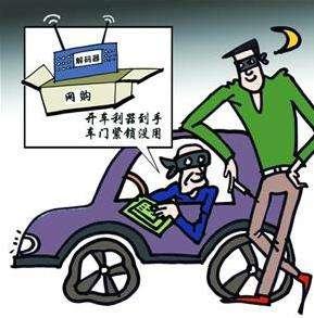 警方抓获两名盗贼 追回价值逾百万古玩