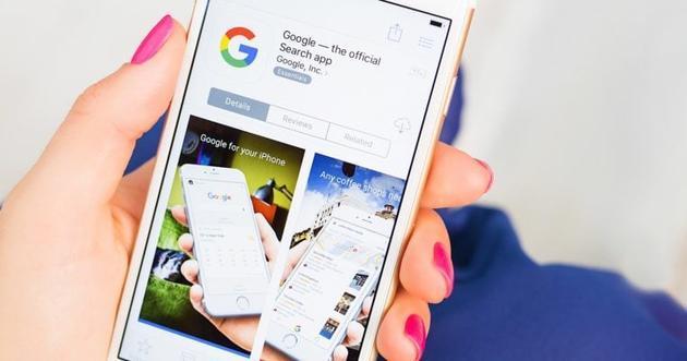 消费者团体起诉谷歌 认为其用不正当方式收集个人数据