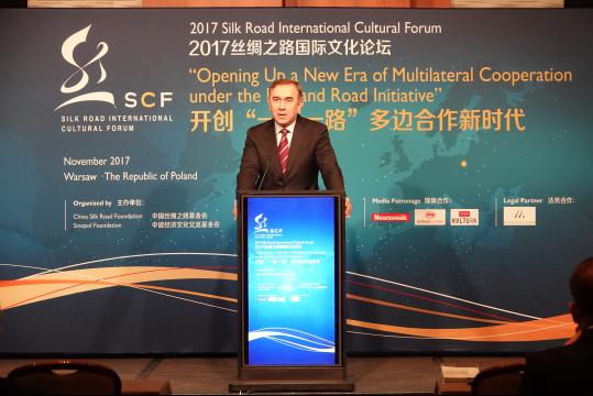 第三届丝绸之路国际文化论坛开幕 中波琥珀丝绸之路双对接