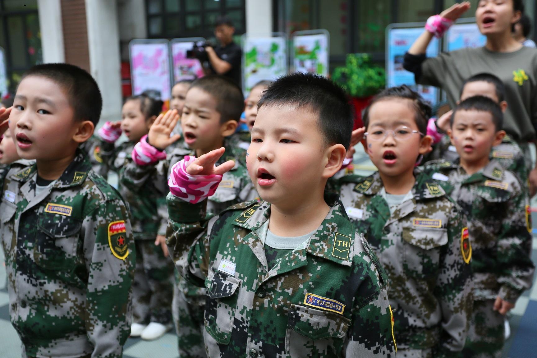 军报评红黄蓝事件:孩子和军人不容伤害和诋毁