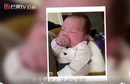 嗯哼婴儿照曝光 网友直呼:简直不能再萌了!
