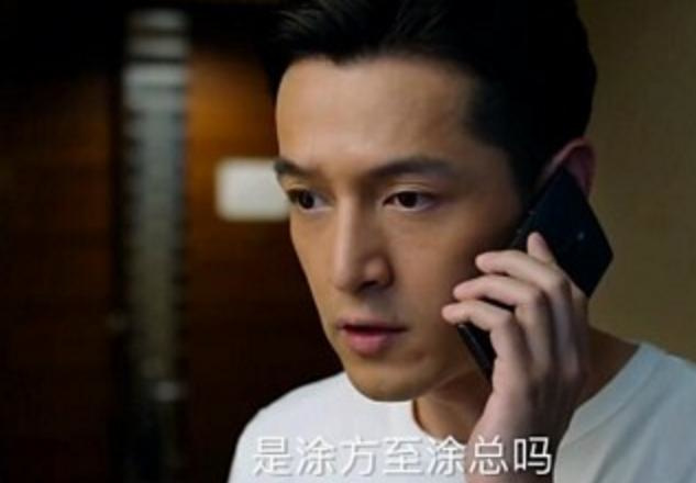 电视剧中出现的电话号码被打爆 市民像电视剧投资方等8家单位发了律师函