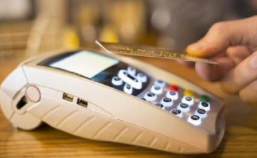 超实用!迎战双十二的信用卡防盗指南!
