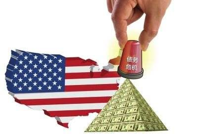 美国债务上限成世纪难题 何解?