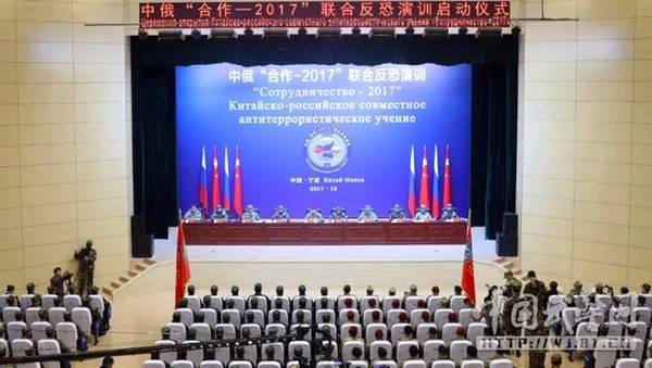中俄在银川举行联合反恐演训 现场图曝光