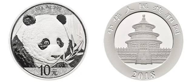 2018熊猫金银币系列30克封装银币提前上市 引爆年末收藏市场