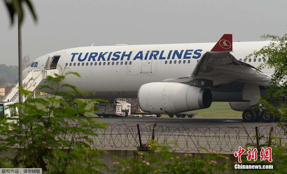 收到虚假炸弹威胁 土耳其客机迫降