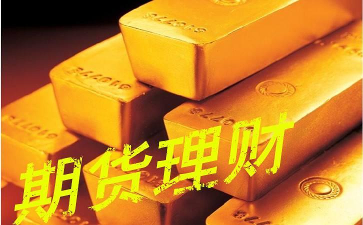 上海期货交易所12月4日期货交易综述