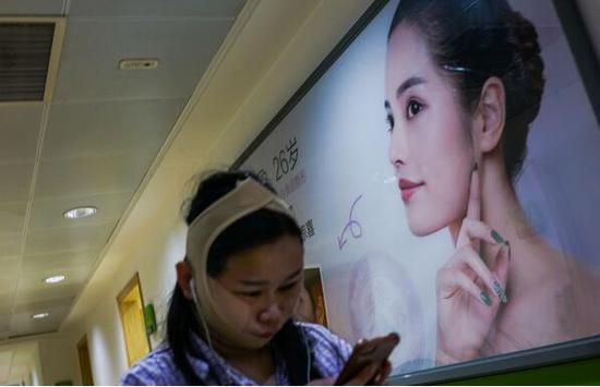 港媒:中国人整形当化妆 同比去年增长42%
