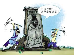 """六旬老汉偷百斤玉石 原因竟是为了""""养老"""""""