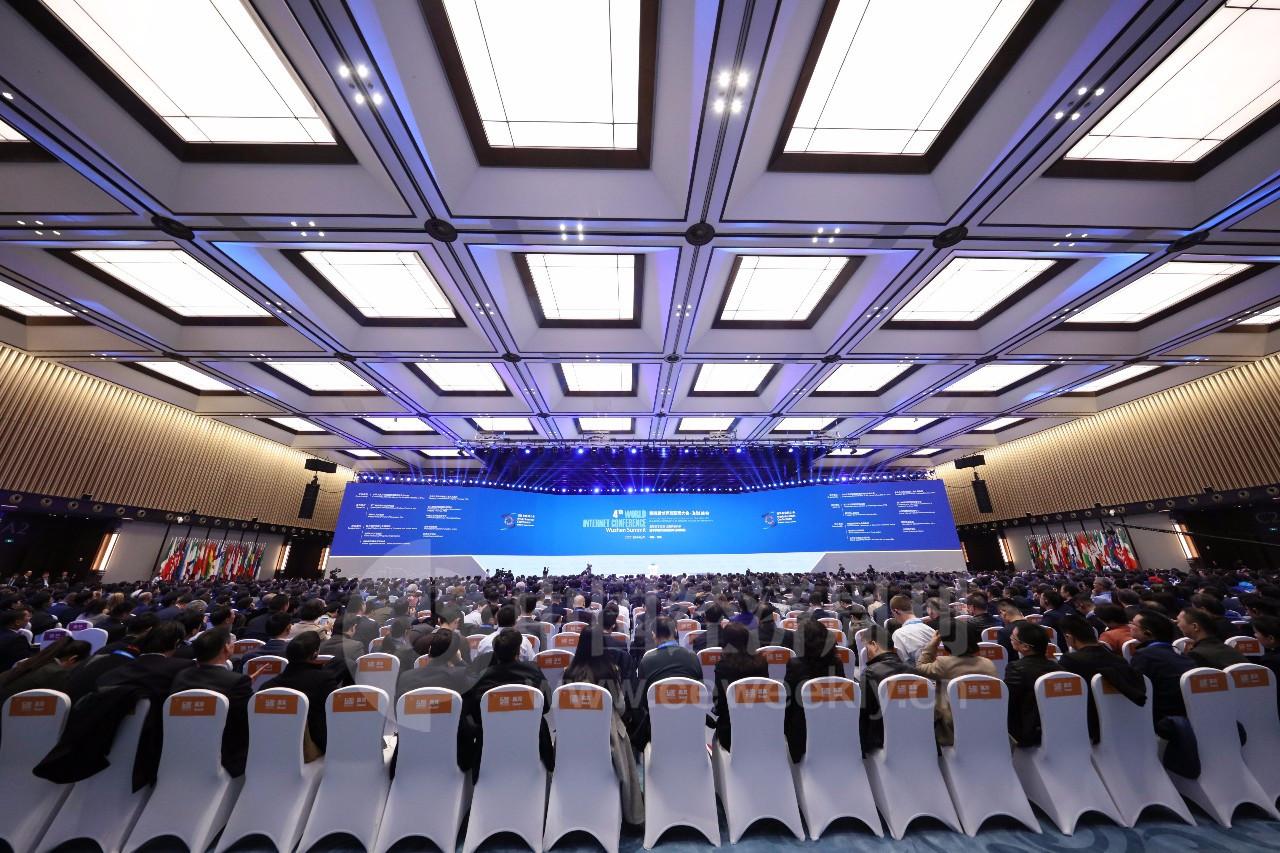 第四届互联网大会开幕 为全球互联网治理贡献中国智慧