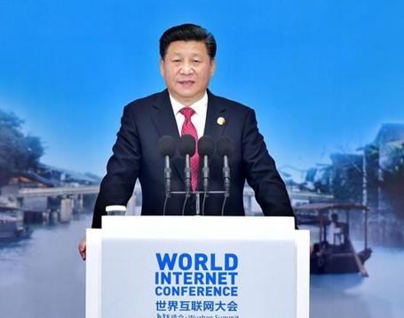 习近平向互联网大会致贺信:中国方案成为国际社会广泛共识