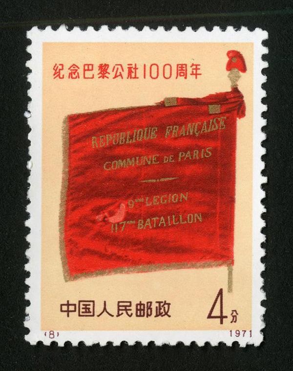 邮票收藏要注意些什么?