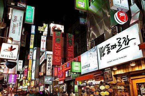 中国赴韩游首度重启 未来逐步恢复