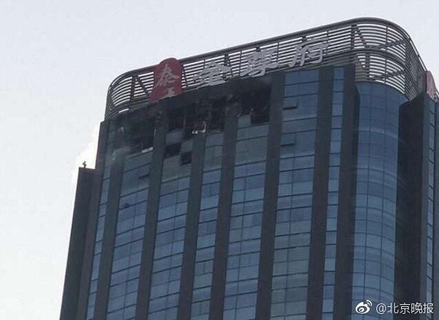 天津火灾调查结果公布 11名涉案人员已被采取刑事拘留强制措施