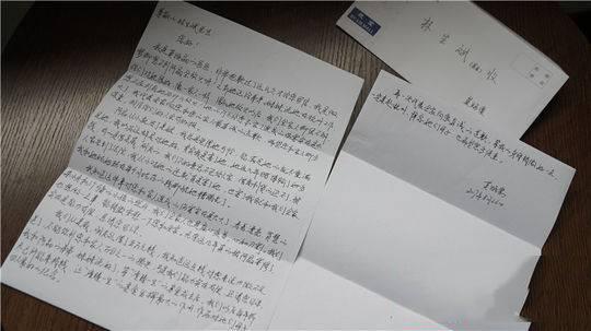 杭州保姆纵火案延期审理 保姆致歉信曝光:真是罪该万死愿立刻去死!
