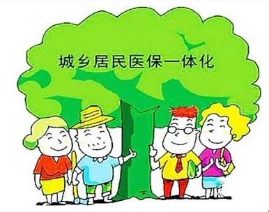 扬州医保新政策:门诊统筹医保支付比例至少50%