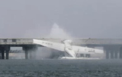 上海飞机坠毁致5死5伤 飞行员执照被吊扣6个月