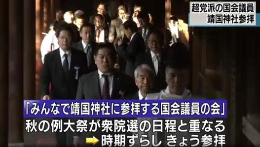 日本60名国会议员参拜靖国神社 包括安倍亲信
