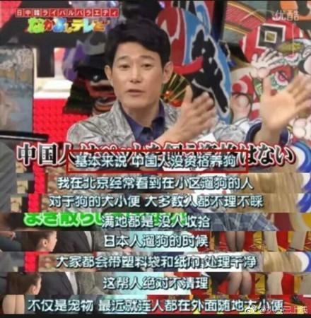 矢野浩二致歉:我的言论有失分寸以偏概全以后一定注意