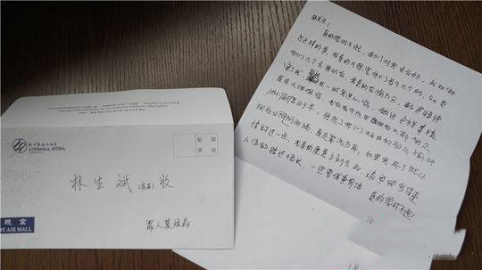杭州放火保姆致歉:如果我死了能让你好过一点我真的愿意立刻去死