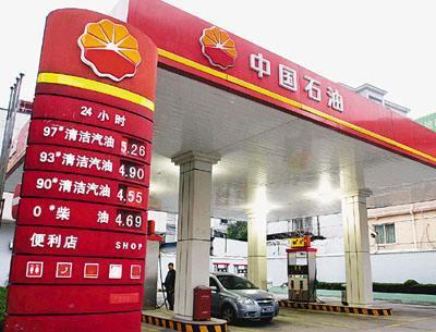 中石油PK中石化是想要省钱还是想要耐烧 您会如何选择?