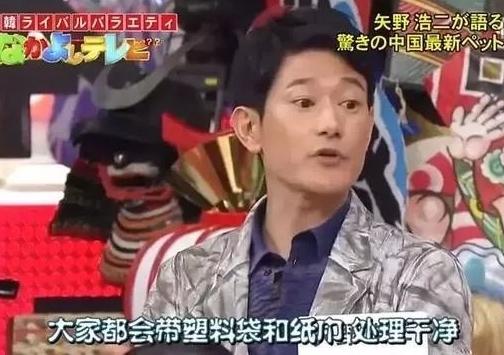 矢野浩二致歉否认辱华 言论有失分寸致歉我是中国的女婿我是辱我自己吗?