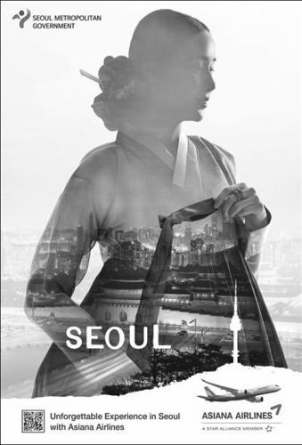 首尔将撤换城市形象广告 会推出以光化门广场和东大门设计广场为主题的广告