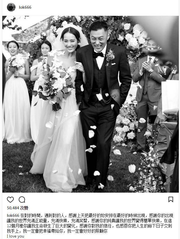 余文乐宣布与女友王棠云结婚:感恩你把人生的余下日子交到我手上!