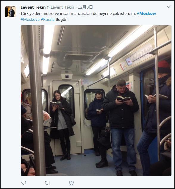 莫斯科人地铁读书引嘲讽 竟是因为地铁没有它!