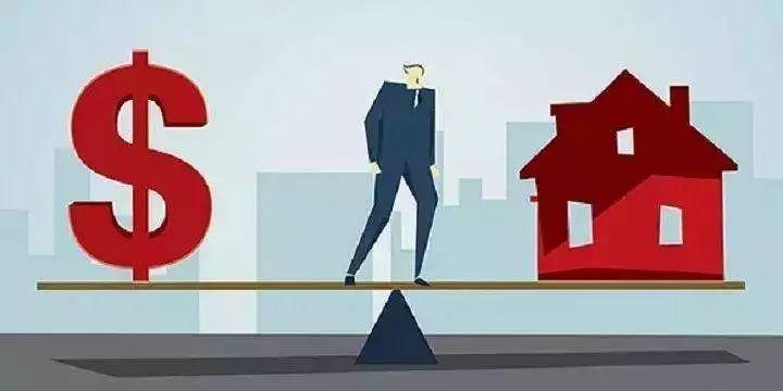 沪首套房贷利率最高上浮20% 最低仍有九折优惠